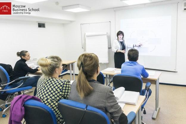 Лариса Плотницкая-семинар МБШ-Главный экономист-Руководитель ПЭО-1