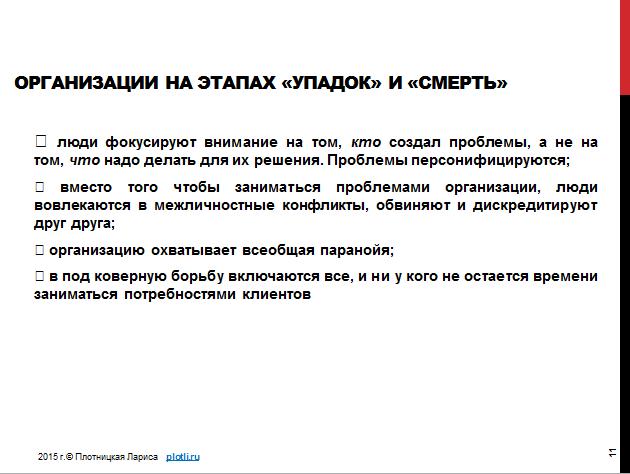 plotli.ru-11