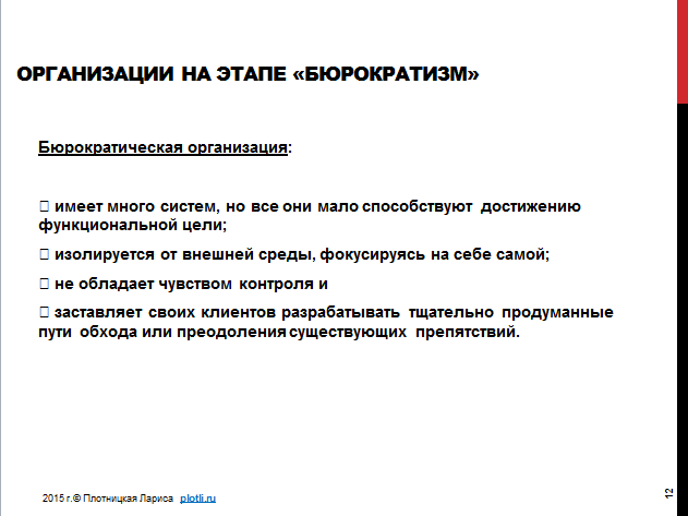 plotli.ru-12