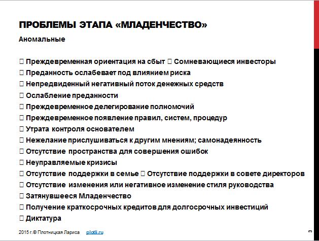 plotli.ru-3