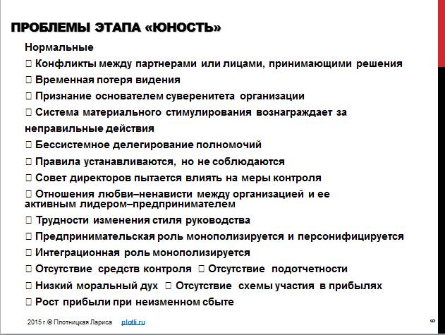 plotli.ru-6