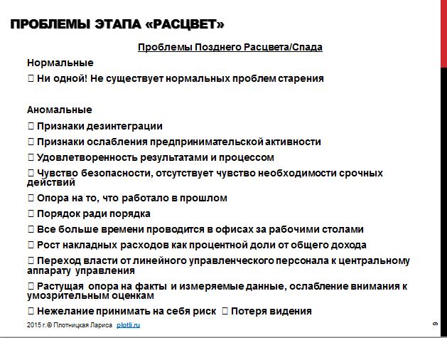 plotli.ru-9