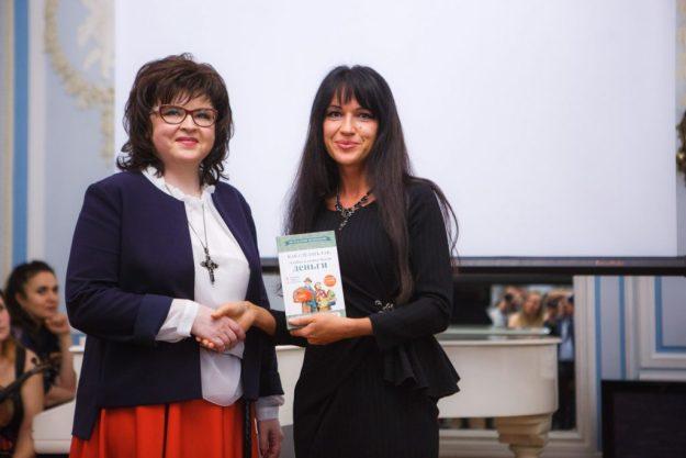 Лариса Плотницкая и Лилия Насакина