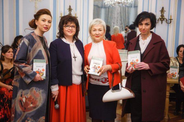 Анастасия Лозовская, Лариса Плотницкая, Александра Лозовская и Ольга Спитская