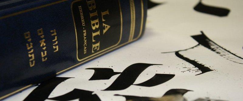Plumes et Calames, calligraphie, hébraïque, Michel D'anastasio, stage