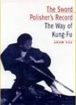Adam hsu Sword Polisher''s Record