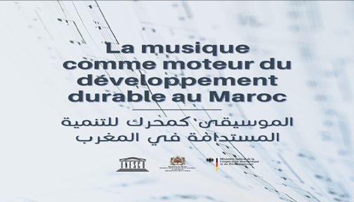"""اليونيسكو تطلق مشروع """"الموسيقى كمحرك للتنمية المستدامة في المغرب"""""""