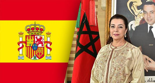 سفيرة المغرب لدى إسبانيا تعود إلى مدريد قريبا