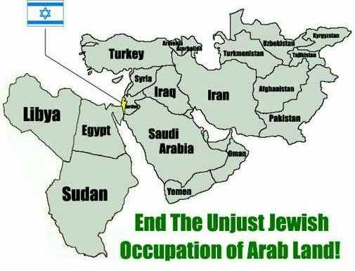 End Israeli occupation of Arab land!