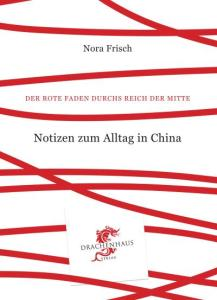 Credits: Drachenhaus Verlag