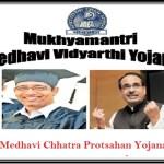 mukhyamantri-medhavi-chhatra-vidyarthi-mp Protsahan Yojana