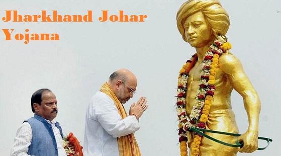 Jharkhand Johar Yojana