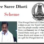Free Dhoti and Saree Scheme for Thai Pongal Launched in Tamil Nadu