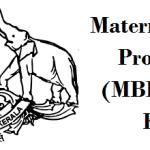 Maternity Benefit Programme