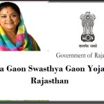 Mera Gaon Swasthya Gaon Yojana in Rajasthan