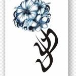 Hawaiian Flower Tattoo Drawings Tattoo Designs Ideas