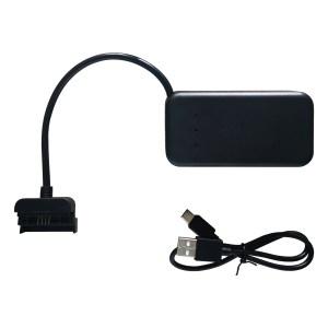 Chargeur pour batterie de drone R-SKYLAB GPS