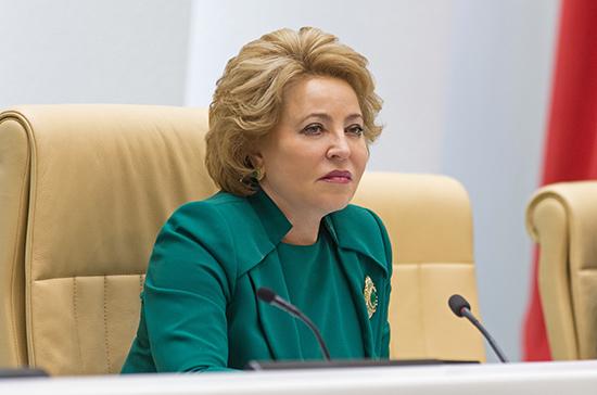 Матвиенко направила обращение генпрокурору по ситуации в Норильске