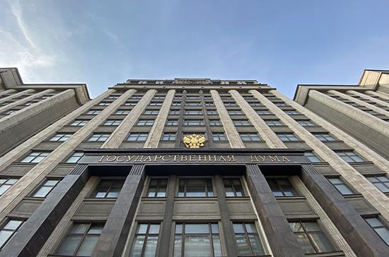 Права и обязанности патентных поверенных могут определить в законодательстве