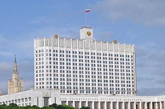 В России появится институт «добросовестного экспортера»