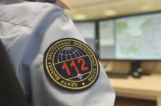 «Система-112» станет единой для вызова всех экстренных служб