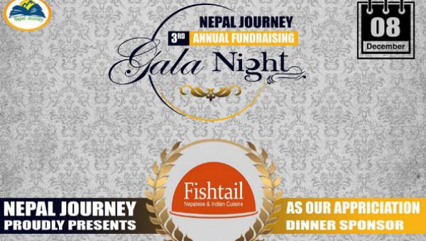 नेपाल जर्निको 'फन्ड रेजिंग इभेन्ट एप्रिसियसन डिनर'मा फिसटेल नेपाली एण्ड इन्डियन कुजिनको प्रायोजन