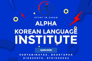 Alpha Korean Language Institute