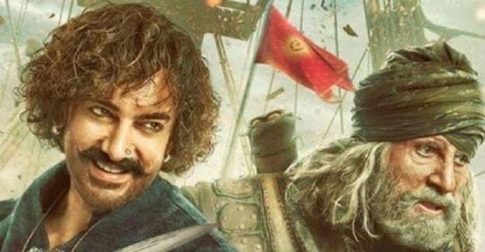 आमिर र अमिताभको 'ठग्स अफ हिन्दुस्तान'को ट्रेलर रिलिज (भिडियो)