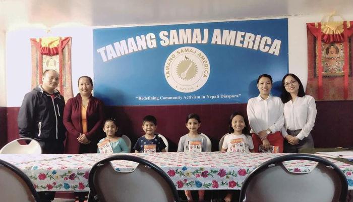 """तामाङ समाज अमेरिकाद्वारा नेपाली भाषाको कक्षा """"नाङसाल"""" संचालन"""