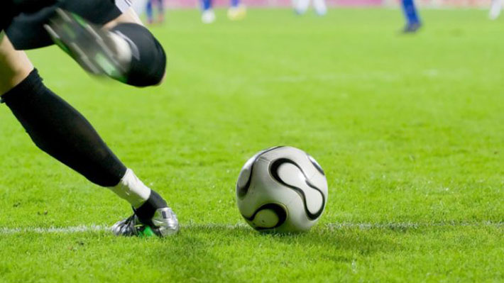 प्रथम अन्तर्राष्ट्रिय भेट्रान फुटबल प्रतियोगिता शुरु