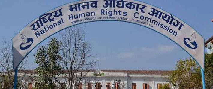निरीह मानवअधिकार आयोग : गैरन्यायिक हत्याको श्रृंखला बढ्दो, सत्यतथ्य गुपचुप