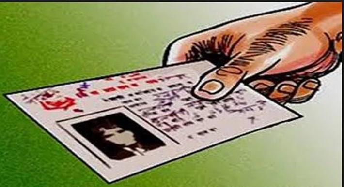 नागरिकता विधेयकमा असहमति कायमै: उपसमितिले अपुरो प्रतिवेदन बुझायो