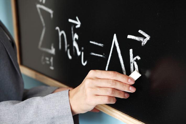 एउटा शिक्षकका भरमा विद्यालय