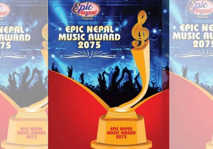 """""""एपिक नेपाल म्युजिक अवार्ड २०७५"""" फाइनल आगामी माघ ४ गते शुक्रबार हुँदै"""