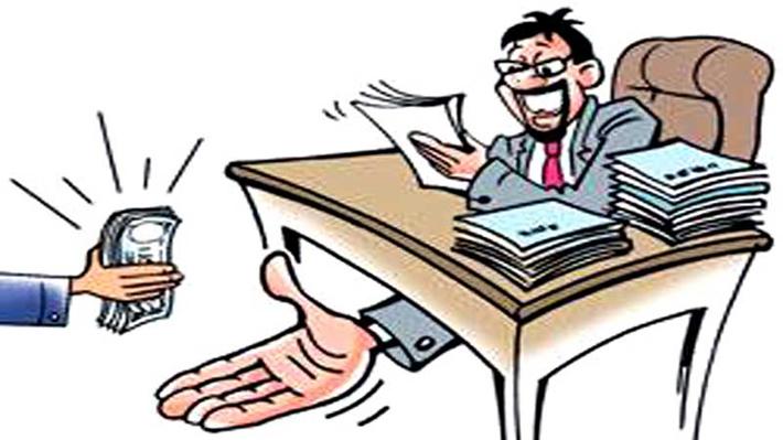 सेवाग्राहीबाट पैसा लिएको घुस्याहा कर्मचारीलाई हटाउन पत्राचार