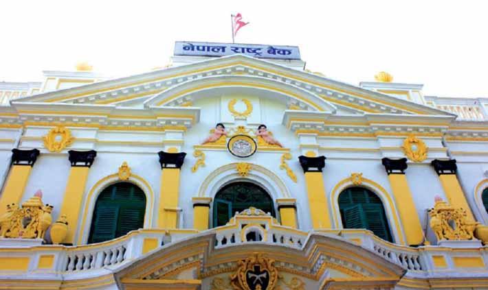 'भारत जाँदाबाहेक भारतीय मुद्रा प्रयोग नगर' : राष्ट्र बैंक