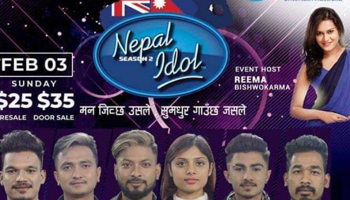 नेपाल आईडल मेल्बर्न कन्सर्टको तयारी सकियो