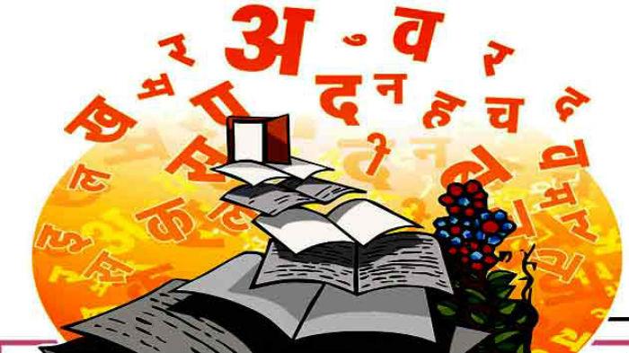 हिन्दी भाषा युएइको तेस्रो औपचारिक भाषा