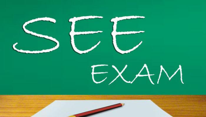 एसइईको पूरक परीक्षा साउन २६ र २७ गते