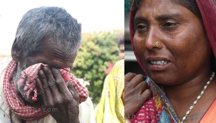 यसरी लेराइएको थियो कन्चनलाई उपचारको लागि काठमाडौँ, मेरो अब कोहि छैन भन्दै भक्कानिए मृतक कन्चनका बुबा (भिडियो)