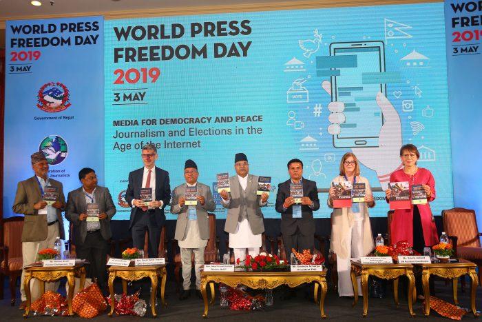 आगामी वर्ष नेपाली पत्रकारिता क्षेत्र सुरक्षा र सम्मानको वर्ष हुने : मन्त्री बाँस्कोटा