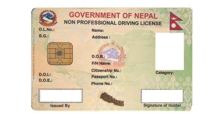 चालक अनुमतिपत्रको कार्ड डेढ महिनाभित्र आइपुग्ने