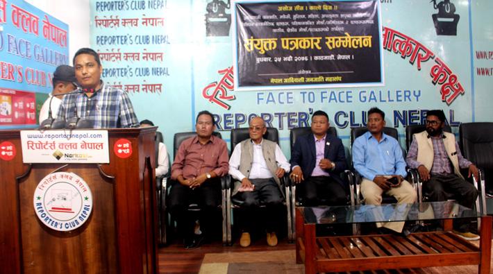 संविधान दिवसलाई 'कालो दिन' को रुपमा मनाउने घोषणा