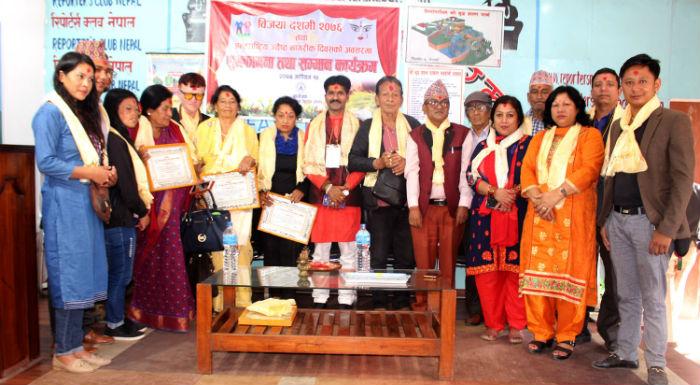 बुद्ध शान्ति पार्क निर्माण अभियानद्धारा ज्येष्ठ नागरिक सम्मानित, दशैंको शुभकामना साटासाट