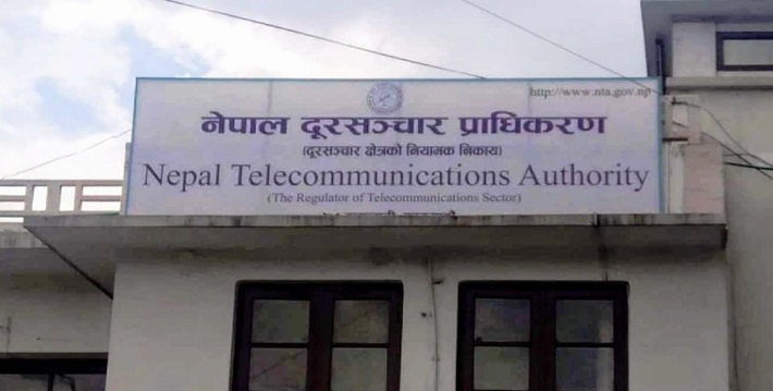 आजदेखि सञ्चालनमा आउने मोबाइलको 'आईएमईआई' दर्ता अनिवार्य
