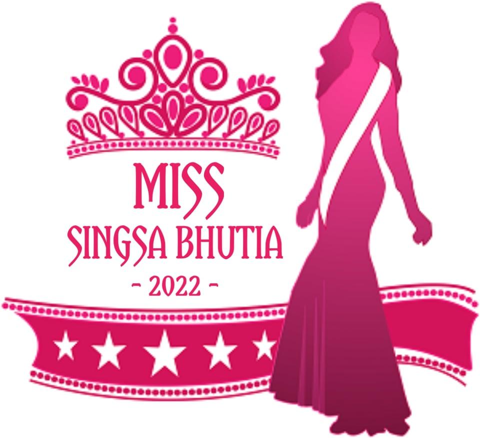 मिस शिङ्सा-भोटिया २०२२ हुने