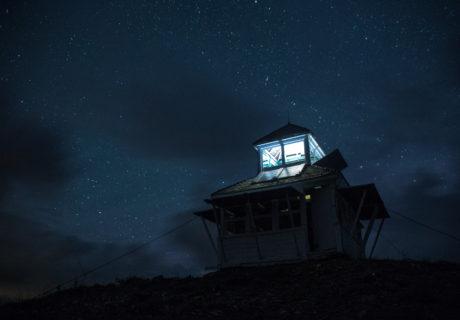 Stahl Peak Lookout