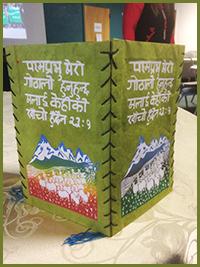 A lantern from Nepal