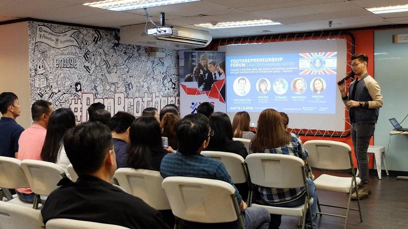 EntrepRadio Anchor Dennis Sajo talks about Youth Entrepreneurship Academy of the Philippines
