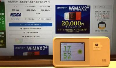 so-net w03 1